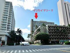今回のハワイのお宿は 久しぶりのバケレン イリカイマリーナに 10泊しました   左の白い建物が ザ モダン ホノルル(THE MODERN HONOLULU)  右の 背の高いベージュの建物は プリンス ワイキキ(PRINCE WAIKIKI) です