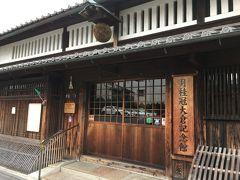 月桂冠大倉記念館入口。明治42年建造の酒蔵を活用しています。