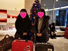 12月17日(月)旅行一日目 朝7時過ぎ、荷物もまとめ終わって出発です。
