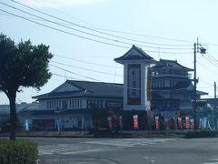 こちらは魔猿城。 鹿児島といえばやはり薩摩隼人、島津家。 その島津が本拠としたのがここ魔猿城なのです。ほら、風格漂う立派な天守でしょう。 (注・嘘です