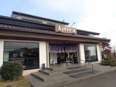 語り部さんとお別れして、亘理町内にある馬上かまぼこ店本社(ささかまの郷)へ