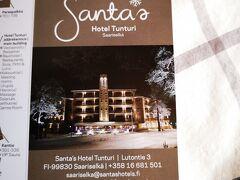 今日からお世話になります。  「サンタズホテル トゥントゥリサーリセルカ」