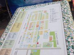 那須ガーデンアウトレットの地図
