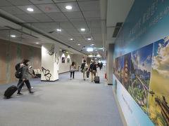 なんとか、無事に台北松山空港に到着です。 すぐにトイレという感じでもなくなっていたので、 そのままイミグレに向かいます。  今回も常客証が大活躍! イミグレは松山空港としてはかなり並んでいる方でしたが、常客証を使うレーンは前に1人だけ。 前回使った時には常客証をビニール袋から取り出さなくても通過できたのですが、 今回はちゃんと袋から出して見せるように要求されました。