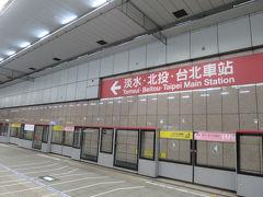 台北駅に向かう前に、やってきたのは西門駅です。 文字がでかい。 このくらい勢いのある表示を日本もすれば良いのに。