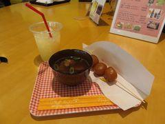 そのため、あまりすることもなく、駅に併設されている土産店で軽い食事を購入し、のんびり過ごしました。
