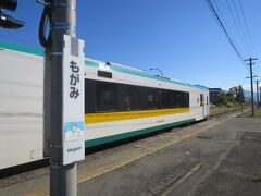 最上駅で反対側の電車とすれ違い待ちの為、しばらく停車。駅名の下にあるのは山形日和というキャラクターでしょうか?