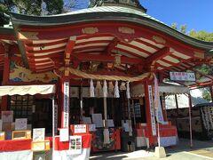 熊本城稲荷神社。かわいいおみくじがたくさん。