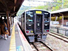 11:23定刻通り城戸南蔵院前駅に到着です。