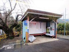・千平駅 これより山岳(秘境)区間に入るため駅は住宅地よりも小高いところにあります。