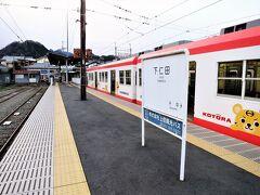 16:08 下仁田駅に着きました。(南蛇井駅から10分、高崎駅から2時間11分)