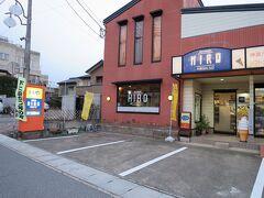 下仁田駅真向いにある「れすとらんヒロ」、2年前にお邪魔したときはプチ宴をして「ヒレカツサンド」をテイクアウトしました。(次の画像は2年前にテイクアウトしたヒレカツサンドです)  ■れすとらんヒロ[食べログ]  https://tabelog.com/gunma/A1005/A100501/10005069/