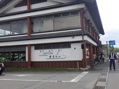 軽井沢プリンスショッピングプラザ内のお食事処