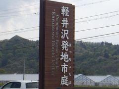駐車場完備の地場産品市庭