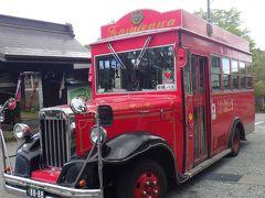観光スポットを巡る赤バス 観光におすすめ