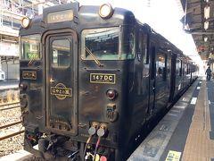 まず最初は、「特急はやとの風」に乗って、吉松駅まで行きます!