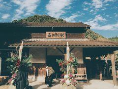 鹿児島中央駅を出発して約1時間後、嘉例川駅に停車。 1903年に開業した、肥薩線最古の駅だそうで、駅舎も登録有形文化財です。   無人駅だけれど、地元の自治体が管理していらっしゃるからなのか、とっても立派な門松が駅舎の前に! こういうTHE ニッポン!っていう風習、年を重ねるごとに、良いなぁと感じるようになりました。