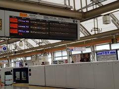 新幹線で東京へ向かい、山手線に乗り換えて日暮里へ、日暮里から京成スカイライナーで成田空港へ向かいました。 後ろの席の女性が成田空港に着くまでずっと咳き込んでおり、何か気分が悪くなってきました。 成田空港に着き、熱を測ったら、37度6分あるではないか? 参った、出発を取り止めるか?どうしようか? 薬局でロキソニンを買って、兎に角ロスアンジェルスまで行くことにしました。