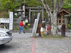 県境に建つ神社に赤い線