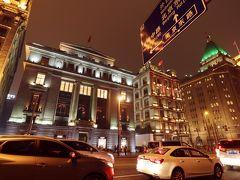 光の効果により建築物の美しい構造が表現され、幻想的な夜景を楽しむことができます。