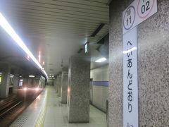 で、平安通駅から、普段は運行されていない時間帯に名城線に乗車しましょう。