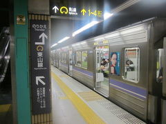 で、そのまま後続の子に乗りカエルて、本来の目的地に到着。  本山駅も、平成に入ってから、名城線に乗りカエルことができるようになりました。