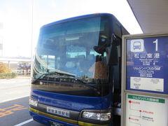 2015年1月5日。お昼前。 松山空港からリムジンバスに乗って。