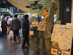 向かったのは、ぽんしゅ館。 新潟駅では行ったことあったけど、 ここ越後湯沢駅のぽんしゅ館のほうが、 良いらしいと聞いて、来たかった。