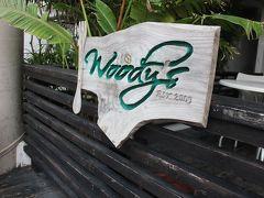ウッディーズ 沖縄に着いての最初の食事はここでハンバーガーで決まり!
