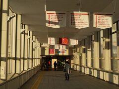 山形駅に戻ってきた。 天童15:24ー山形15:44 (雪で12分遅れ)  ホテルチェックインに向かいます。