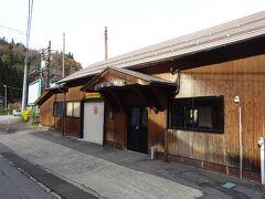 そして、道沿いにある中土駅。