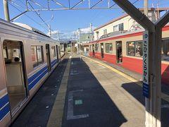五百羅漢駅