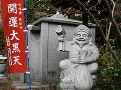 蓮船寺(れんせんじ)