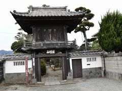 正恩寺(しょうおんじ)
