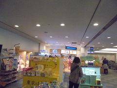 ANA FESTA   東京の御土産 販売しています