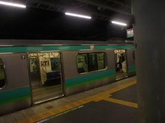 品川駅到着  乗車時間 約7時間