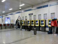 アタテュルク空港駅 (ハワリマヌ駅)改札&券売機。