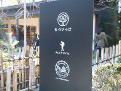 きんじろうカフェとCafe小田原柑橘倶楽部があります。