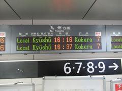 ホテルにチェックインし荷物を置いた後、 16:16下関駅発に乗車、門司港へ。