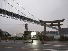 関門トンネル人道入口を背に望む関門海峡。