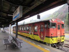 11:10津和野駅着。 山口サッカークラブパッケージの車体。