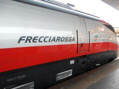 高速列車のフレッチャロッサでした。  カッコいいです!