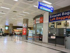 アタテュルク国際空港に戻ってきました。  リュックを預けていた手荷物一時預かり所『Left Baggage』に、引き取りに来ました。