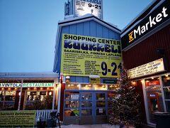 ここに滞在する人はたぶん一度は来るであろうKスーパーマーケットのサーリセルカ支店的な「kuukkeli」ここで食品とか買い物した。 ちなみにkuukkeliとはフィンランド語でシベリアカケスの事。カケスとは鳥さん。ヨーロッパの北の方で繁殖している野鳥だそうです。どーよ、タメになったでしょ!(笑)