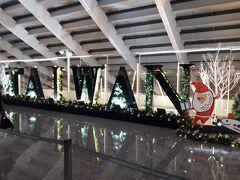桃園国際空港には0時過ぎの到着。  入国を終えて荷物をピックアップすると、だいたい1時ぐらい。