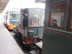 さあ、いよいよ坊っちゃん列車に乗車します。