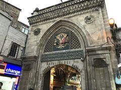 イスタンブールのショッピングモール発祥の地、グランドバザール入り口。 昔は、金の相場を決める場所だったようです。門の右上に『KAPALYCARSI 1461年』の刻印がありました。 「屋内市場」という意味をもつグランドバザール。オスマントルコ時代から続く歴史的建造物で、時代と共に増築され、迷路のように果てしなく続く通り。64のストリート、22もある出入り口に加え、3600を超える店舗を有している世界最古で最大規模のデパートの一つとも言われます