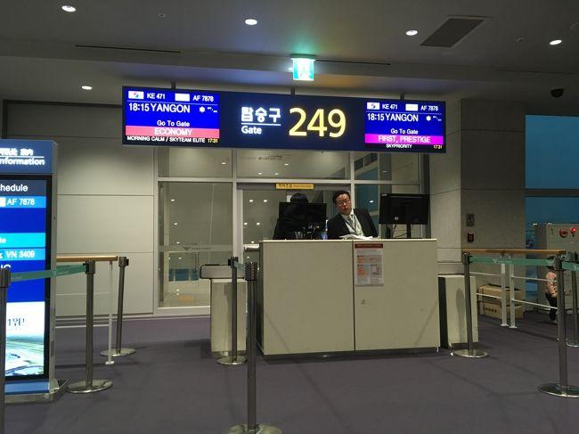 さて17時45分、搭乗口集合時間。<br />ありがたいことに、またもや大韓航空は定刻出発をしてくれる。<br />中国○○航空さん、見習いなさい。