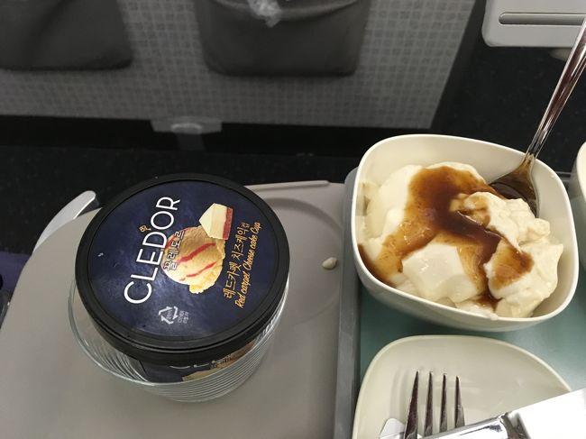 よく分からない豆腐にみそだれをつけて食べると言う代物もあったが、救いは、アイスクリームが出たこと。<br /><br />許す。<br />