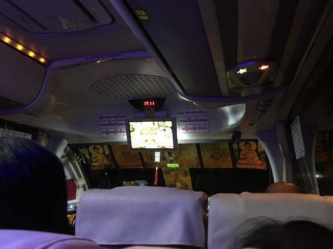 おはようございます。全く眠れなかった空港泊。4時前に諦めて顔を作って、身支度を整える。<br />4時半、空港を出発。GRABタクシーのアプリを起動するも、全くタクシーがいない。<br />仕方なく、他の客を送ってきたタクシーが止まっていたから 、それに乗り込む。アウミンガラーバスターミナルまで7000チャット。560円くらいか。やはりひとり旅、タクシーは高くつく。<br />20分くらいでバスターミナルに到着。バスターミナルはアホみたいに多くのバス会社がひしめき合っている。<br />チャイティーヨーに向かうのは、WINというバス会社。運転手さんに伝えたら、そこまで送ってくれた。<br /><br />WINのバス会社の人に印刷してきたバウチャーを渡し、座席を教えてもらい着席する。事前に予約していたから、ここまではスムーズ。